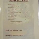 Casa Roberto menu: Rice