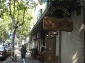 Jesse Restaurant